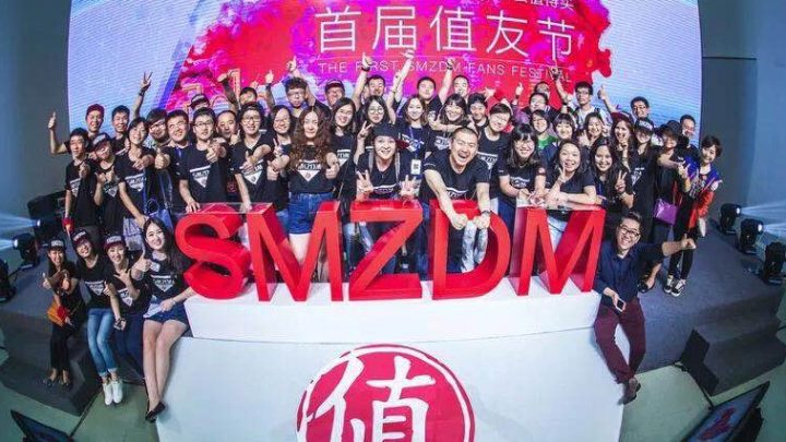 Online shopping guide SMZDM surges 44% on China stock market debut