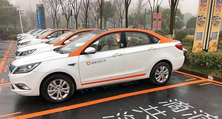 Daily Crunch: Toyota backs Didi Chuxing