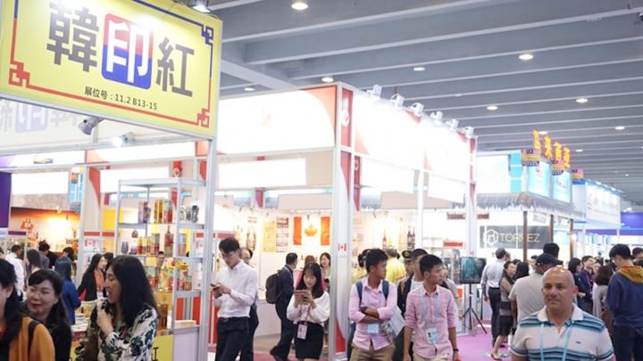 China Roundup: Mega trade fair goes online, anti-China sentiment hobbles developers