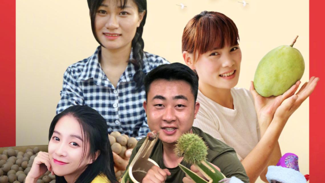 TikTok's Chinese rival Kuaishou becomes a popular online bazaar